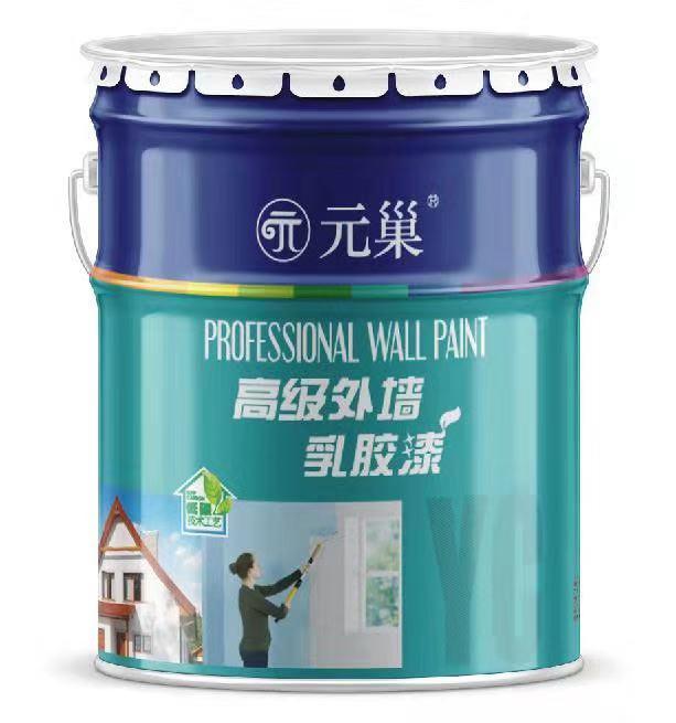 高级外墙乳胶漆