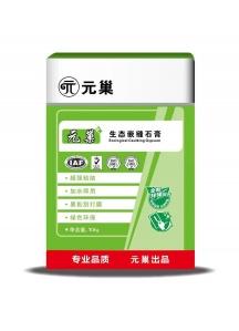 浙江生态嵌缝石膏10公斤